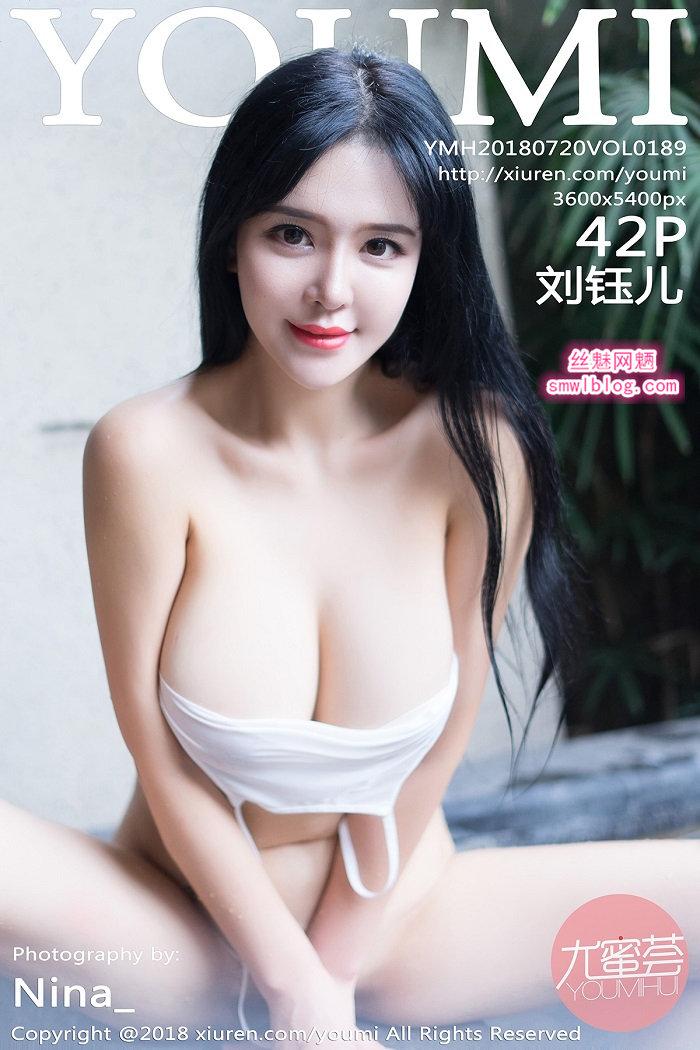[YOUMI尤蜜荟]2018.07.20 VOL.189 刘钰儿[42+1P/134M]